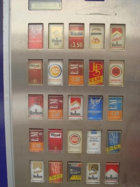 香煙販賣機
