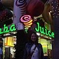 我最愛的Jamba Juice