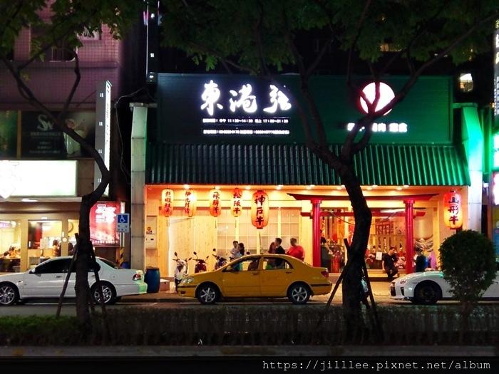 東港強_190905_0002.jpg