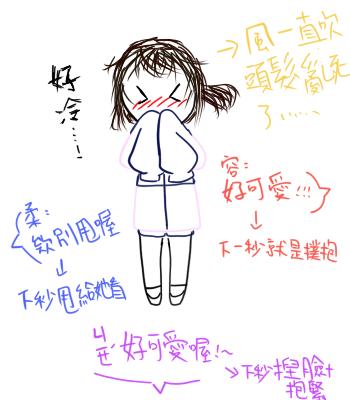 20101004生活記事.png