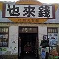 C360_2012-02-18-16-00-06