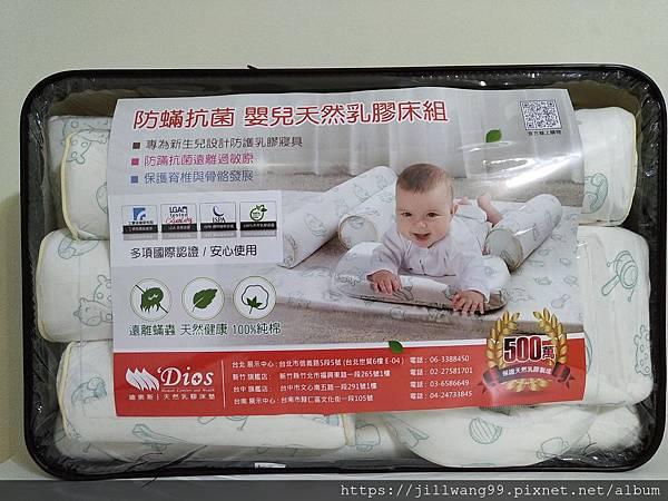 迪奧斯乳膠床墊-1.jpg