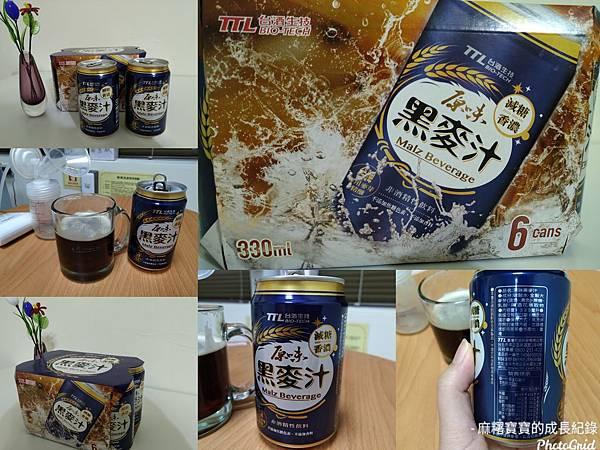 台酒生技黑麥汁-3.jpg