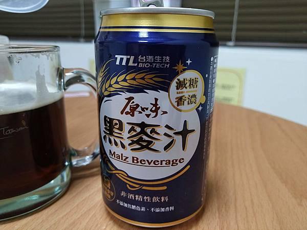 台酒生技黑麥汁-5.jpg