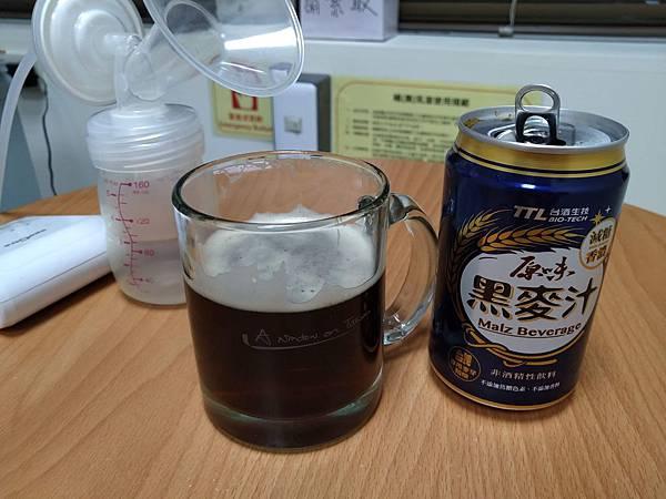 台酒生技黑麥汁-6.jpg
