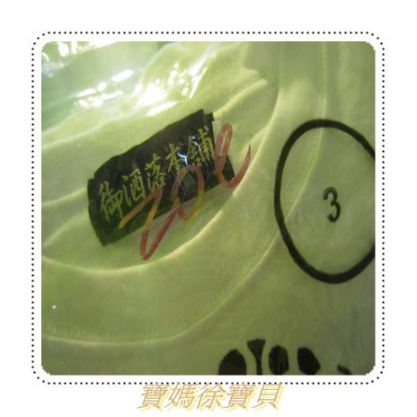 2011-0920a-032.JPG