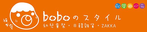 招牌-01