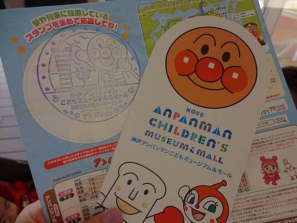 2013-0928a大阪五日a-038.JPG