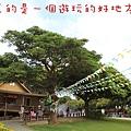 2010-0717-18b飛牛民宿-075.JPG