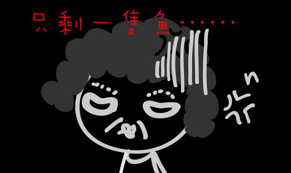養魚篇 (10).jpg