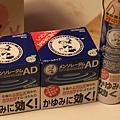 日本AD軟膏