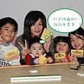 2010-0213 除夕夜-159.JPG