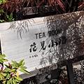 2010-0417京都 (460).JPG
