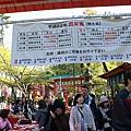 2010-0417京都 (499).JPG