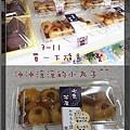 2010-0417京都 1111.jpg