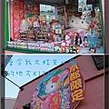 2010-0417京都 1117.jpg