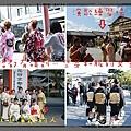 2010-0417京都 1121.jpg