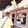 2010-0417京都 (36).JPG