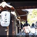 2010-0417京都 (117).JPG