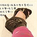 2010-0417京都 (590).JPG