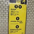 2010-0415-011.JPG