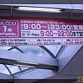 2010-0415-014.JPG