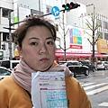 2010-0416阿卡醬 (1).JPG