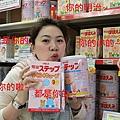 2010-0416阿卡醬 (19).JPG