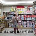 2010-0416阿卡醬 (20).JPG