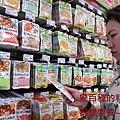2010-0416阿卡醬 (40).JPG