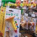 2010-0416阿卡醬 (67).JPG