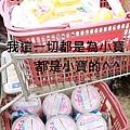 2010-0416阿卡醬 (117).JPG
