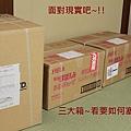 2010-0416阿卡醬 (186).JPG