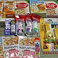 2010-0417京都 (469).JPG