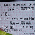 2010-0417京都 (111).JPG
