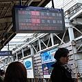 2010-0418要回台北了 (17).JPG