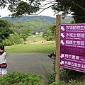 2010-0717-18b飛牛民宿-078.JPG
