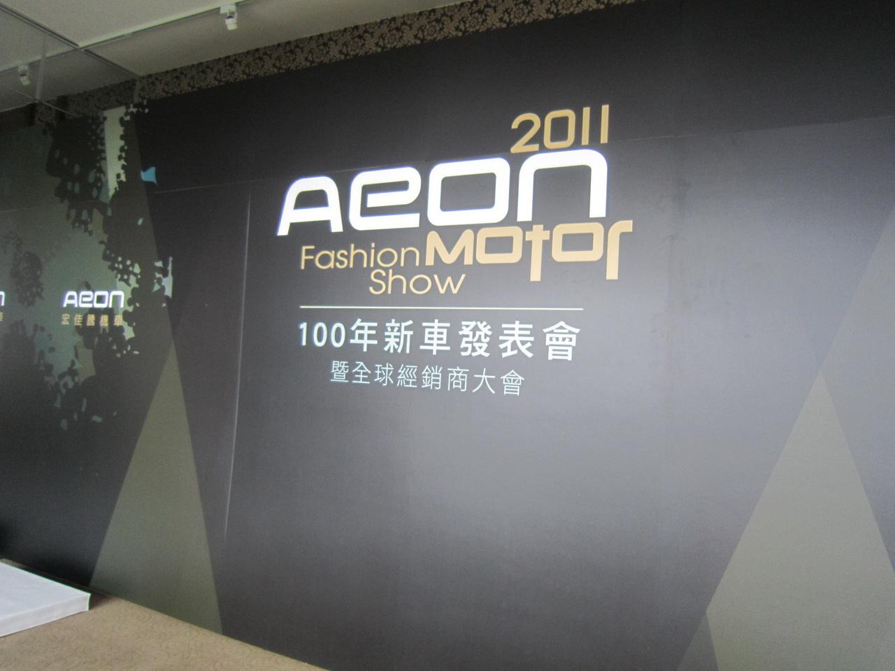 2011-0227a-015.JPG