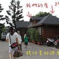2010-0717-18b飛牛民宿-051.JPG