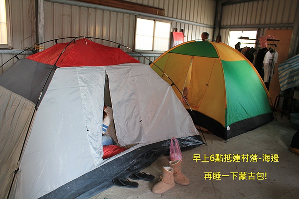 2011-0206-006.JPG
