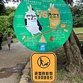 2010-0717-18b飛牛民宿-087.JPG
