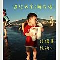 2010-0717-18a飛牛民宿-676.JPG