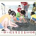2010-0717-18a飛牛民宿-710.JPG