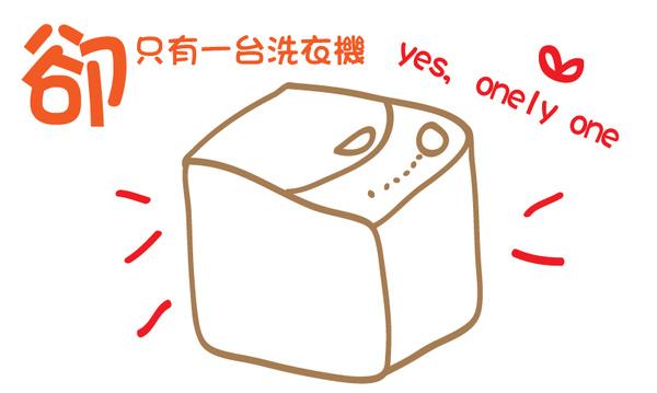 2011-01-03.jpg