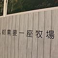2010-0717-18b飛牛民宿-306.JPG