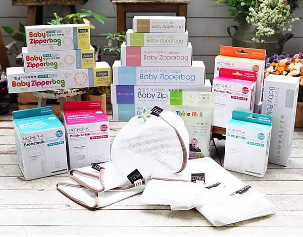寶寶抗菌儲存袋-01