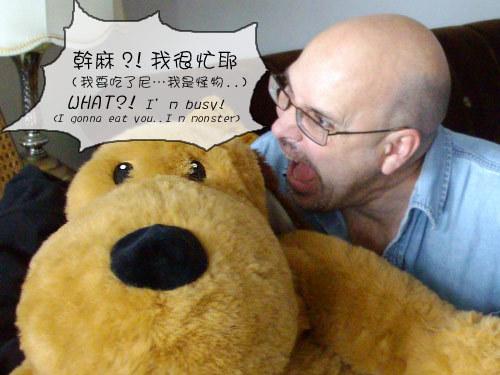 搞笑篇「Bob & Dog」2