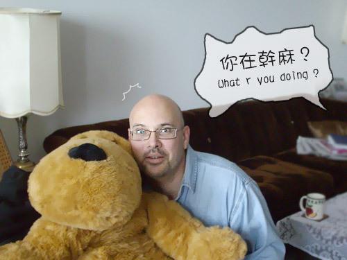 搞笑篇「Bob & Dog」3