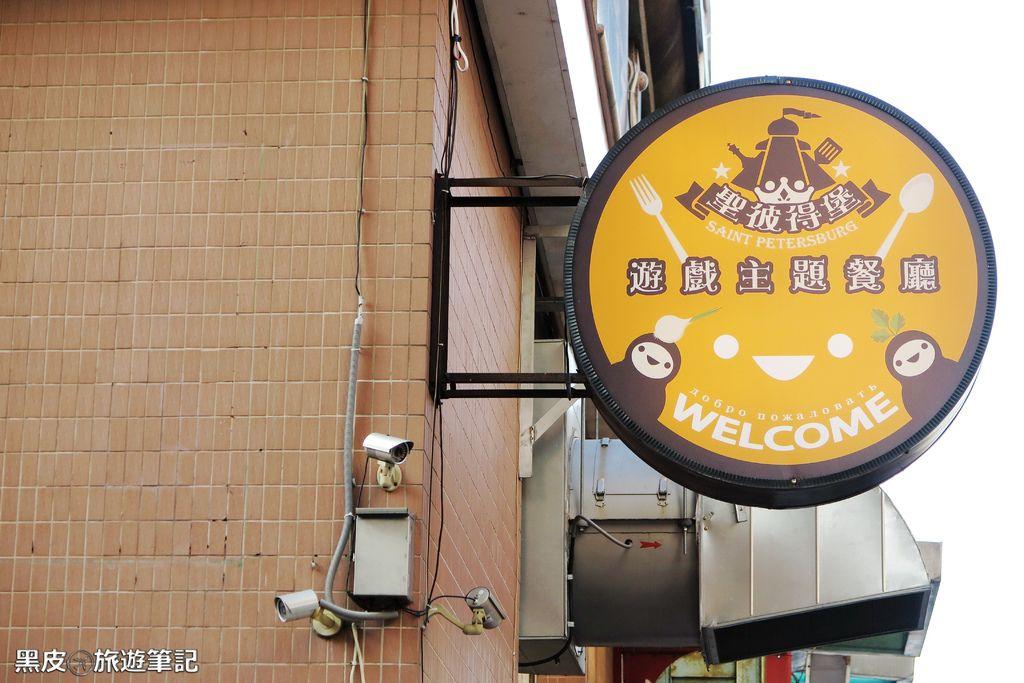 IMG_0207_副本.jpg