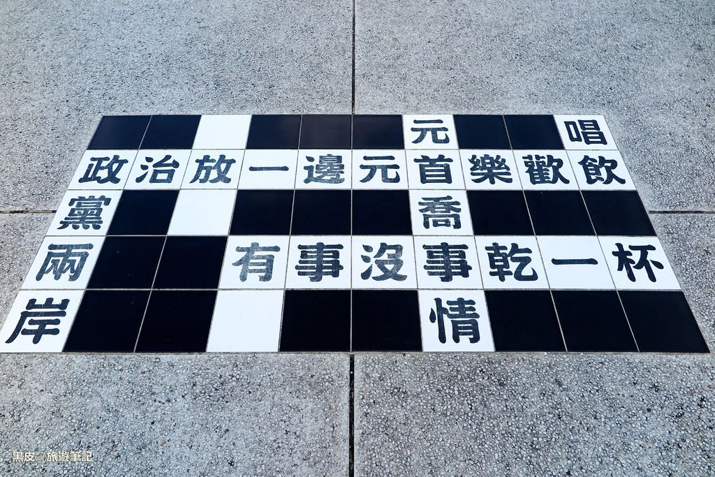 IMG_0324_副本.jpg